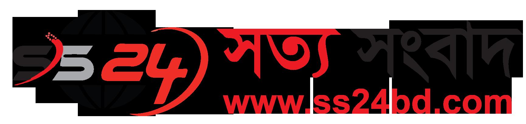 www.ss24bd.com